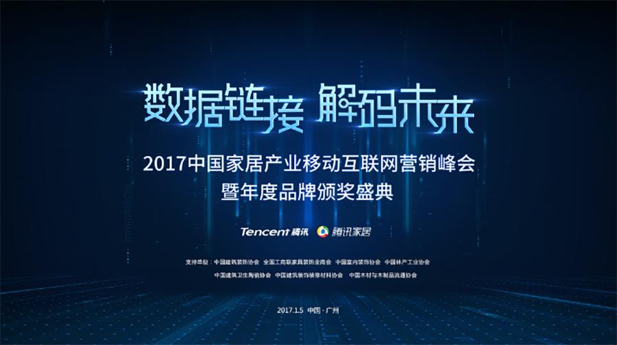 js金沙.com官方网站
